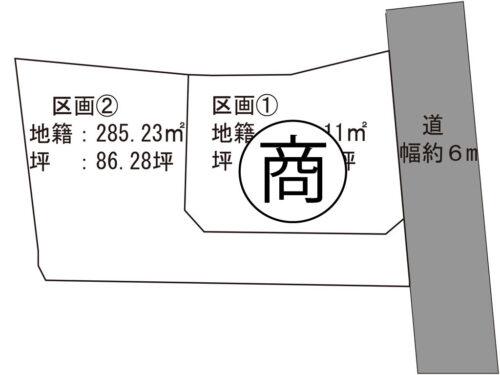 ☆NEW甲斐市新規分譲地☆ <br>    区画②(全2区画)